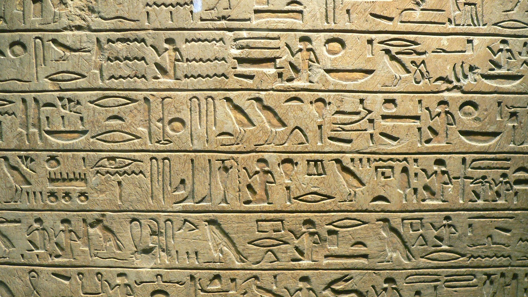 Few Egyptians Could Read Hieroglyphics